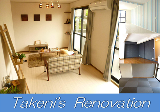 Takeni's Renovation